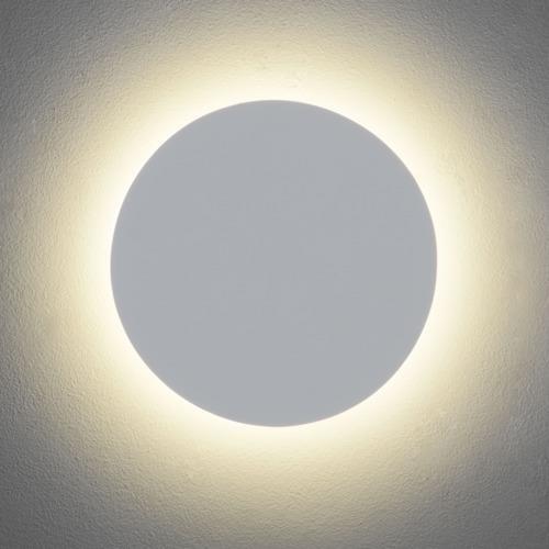 Astro Eclipse Round 350 7454 Kinkiet